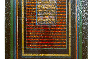 """<p><strong>NIGHT TIDE REVERB</strong>  1987-88  72"""" x 41""""</p>"""