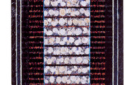 """<p><strong>CONVENT</strong>  1989  53"""" x 22""""</p>"""
